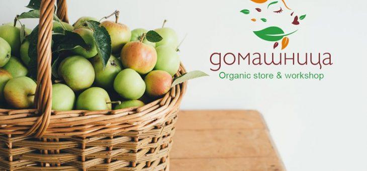 Защо био или органично?