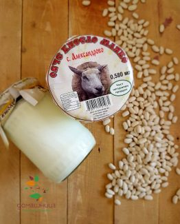 Овче кисело мляко, Биволоферма с. Александрово 580мл