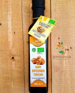 Орехово масло органично 250мл БИО Бърдаров