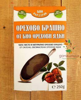 Орехово брашно от органични орехови ядки БИО Бърдаров