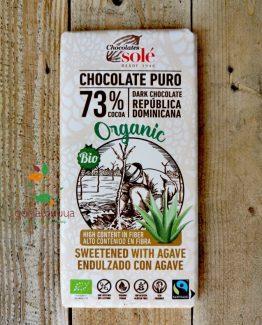био шоколад с агаве