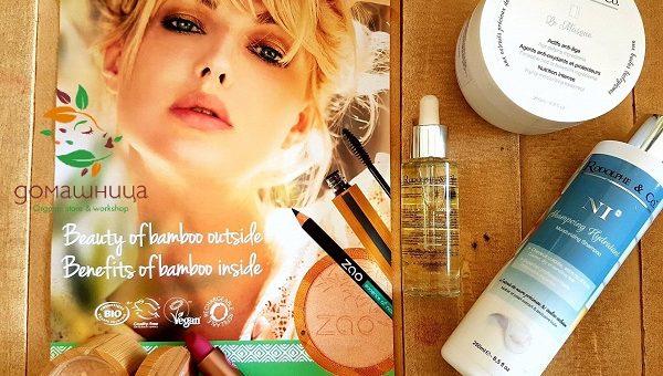 Демонстрация на органична козметика Rodolphe&Co и Zao make up