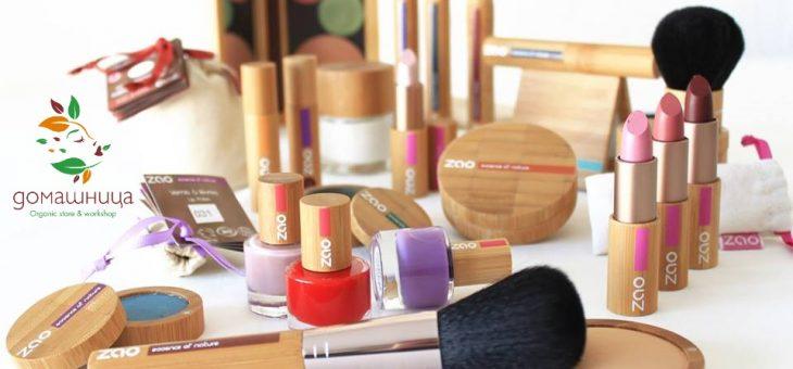 Органичен грим от природата Zao organic make up и консултация в Домашница