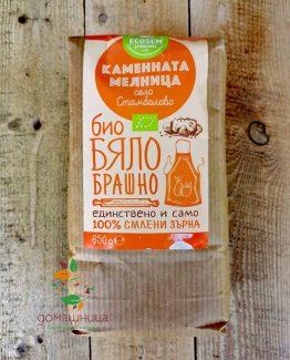 Био пшенично брашно EcoSem