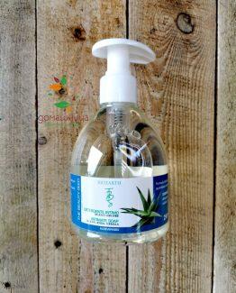 био интимен сапун Bio Earth