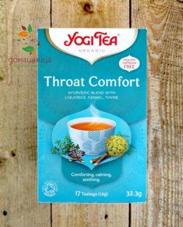 Чай за гърло Yogi Tea