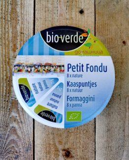 Био топено сирене Bio Verde