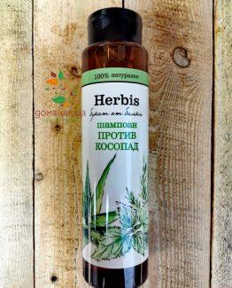 шампоан herbis