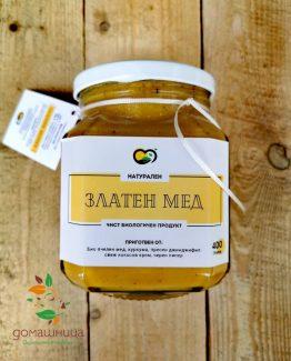 Златен мед с куркума и и джинджифил Андоново