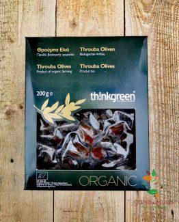 Маслини Трумба от остров Тасос био Think Green