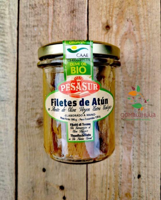 Филе риба тон в био маслиново масло Pesasur