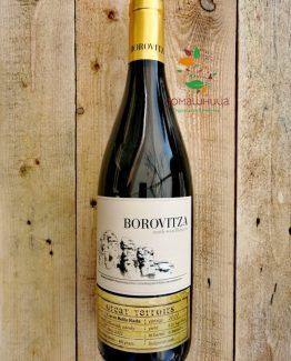 Бяло вино Cuvee Bella Rada Боровица