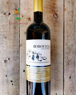 Червено вино Мерло Pepper Garden Боровица