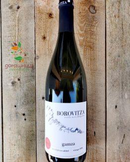 Червено Вино Гъмза без добавени сулфити Боровица