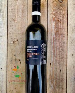 Червено вино Неро Д'Авола ВИ Монт Албано