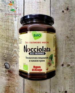 какаов крем био Nocciolata (1)