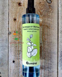Флорална вода от Маточина био Armina