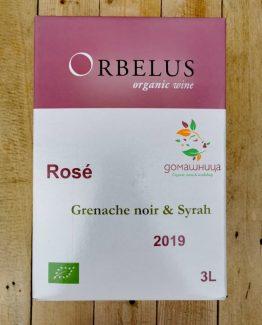 Био розе Орбелус