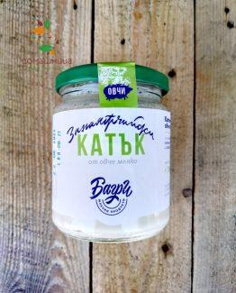 Катък от овче мляко ферма Багри