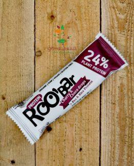 Био протеинов бар RooBar