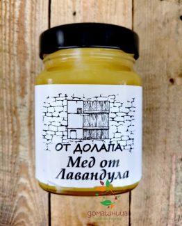 Лавандулов мед От Долапа