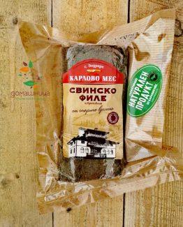 Свинско бон филе Карлово мес