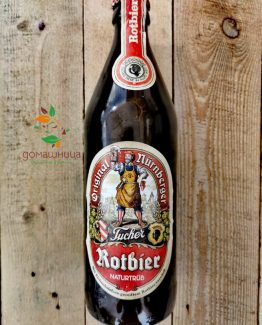 Червена бира Tucher Nürnberger Rotbier