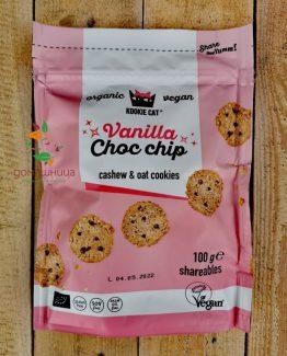 Мини курабийки Ванилия и пачренца шоколад Kookie Cat