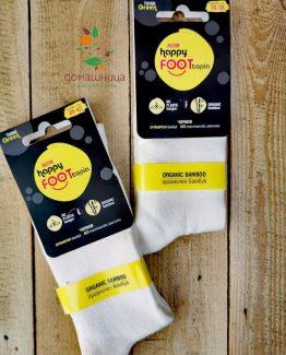 Чорапи органичен бамбук Шампанско Happy Foottopia