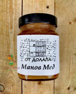 Манов мед От Долапа
