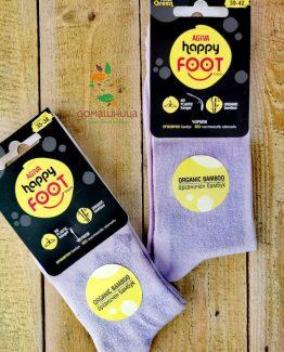 Чорапи органичен бамбук Лилави Happy Foottopia