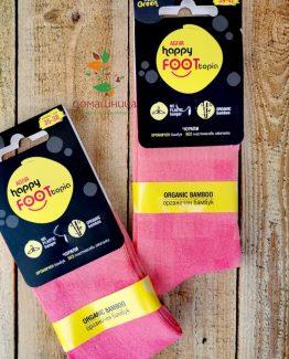 Чорапи органичен бамбук Корал Happy Foottopia