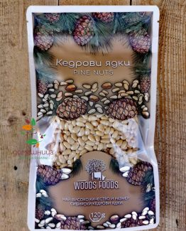Кедрови ядки Woods Foods