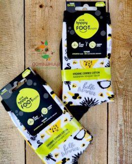 Чорапи органичен памук Happy Foottopia