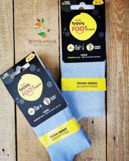 Чорапи органичен бамбук Сини Happy Foottopia