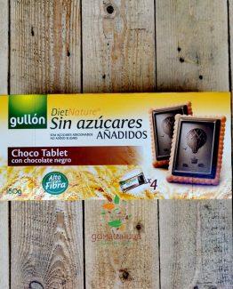 Бисквити с шоколад без захар Gullon