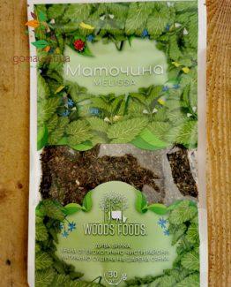 Чай Маточина Woods Foods