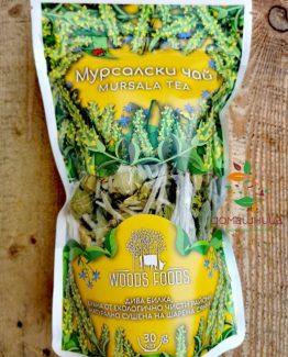 Мурсалски чай Woods Foods