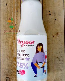 Биволско прясно мляко Био ферма Розино