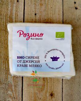 Краве сирене био ферма Розино