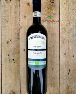 Червено вино КИанти био Mont'Albano