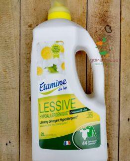Течен перилен препарат за пране хипоалергичен Etamine