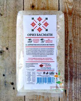 Бял ориз Басмати биологично чист Еко ферма Черга