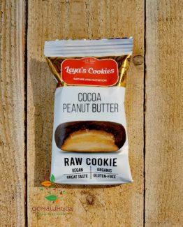 Суров десерт Какао и фъстъчено масло био Leya's Cookies