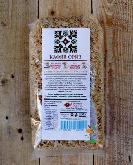 Кафяв ориз биологично чист Еко ферма Черга