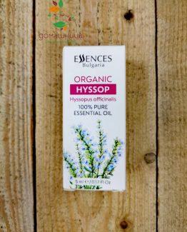 Исоп 100% чисто етерично масло био 5мл Essences Bulgaria