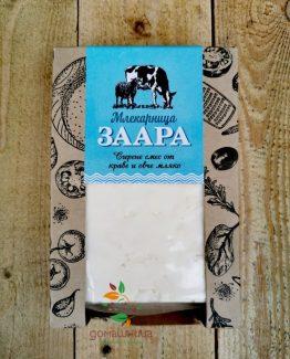 Сирене смес овче и краве мляко от пасищно отгледани животни 250гр Фермата на Заара