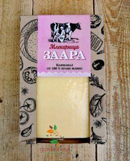 Кашкавал от краве мляко от пасищно отгледани животни около 250гр Фермата на Заара